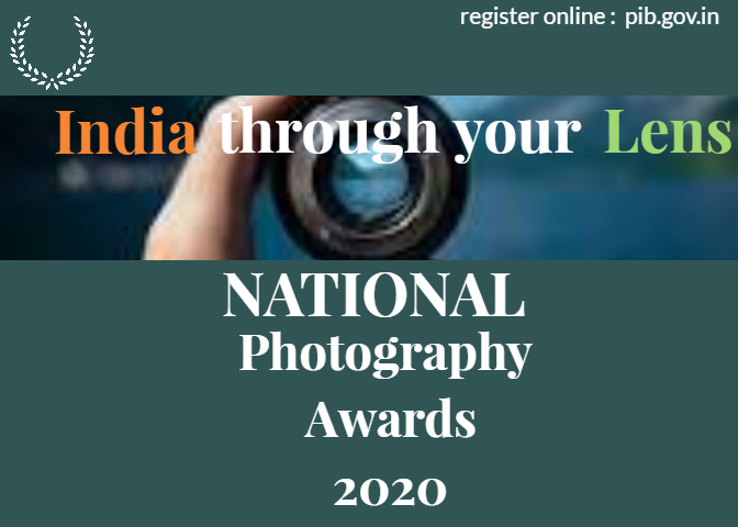 Photo Division announces 8th National Photography Awards
